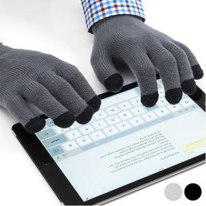 Vantar till pekskärm, touchscreen