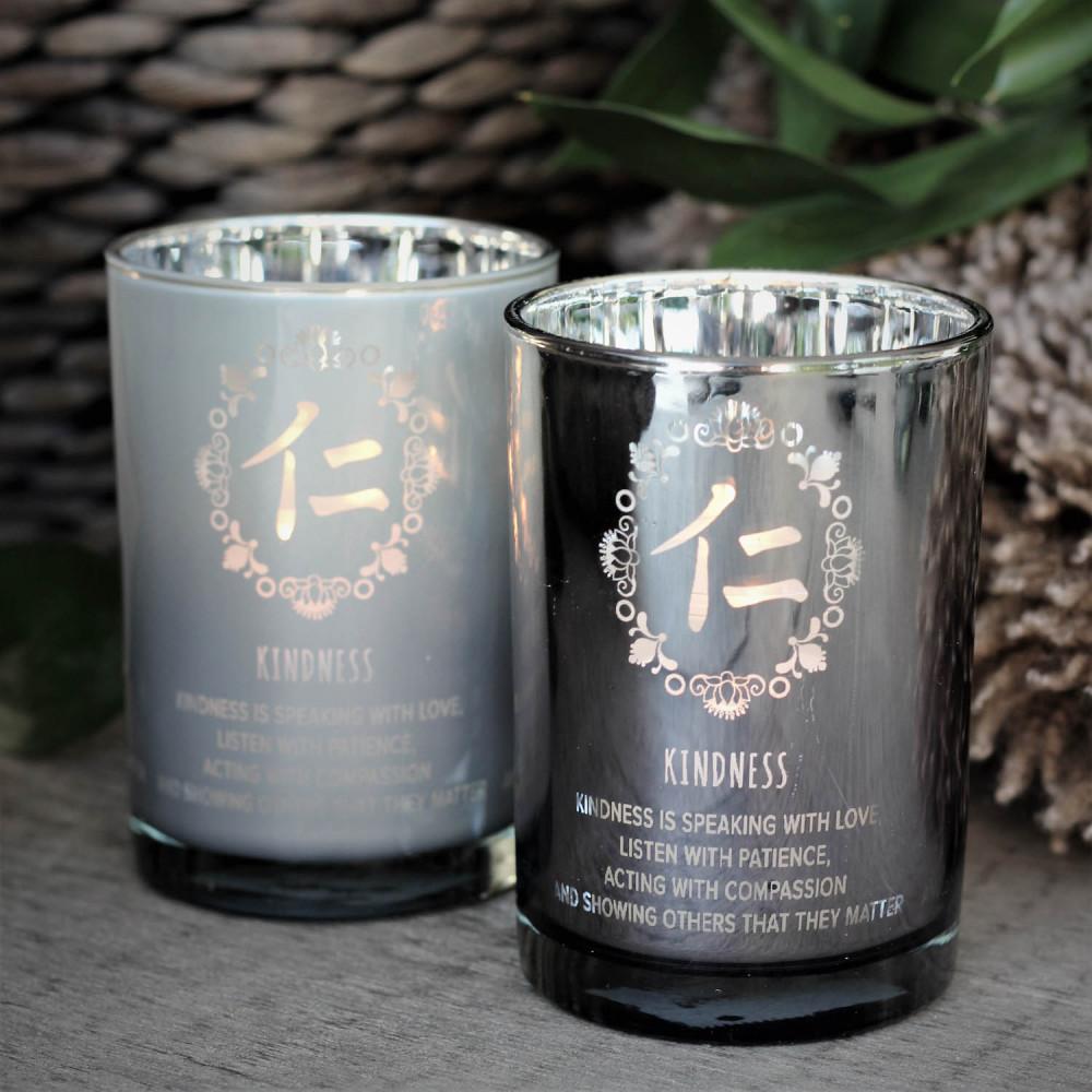 Ljuslykta Kindness Symbol - Majas lyktor/ Barncancerfonden (Silver)